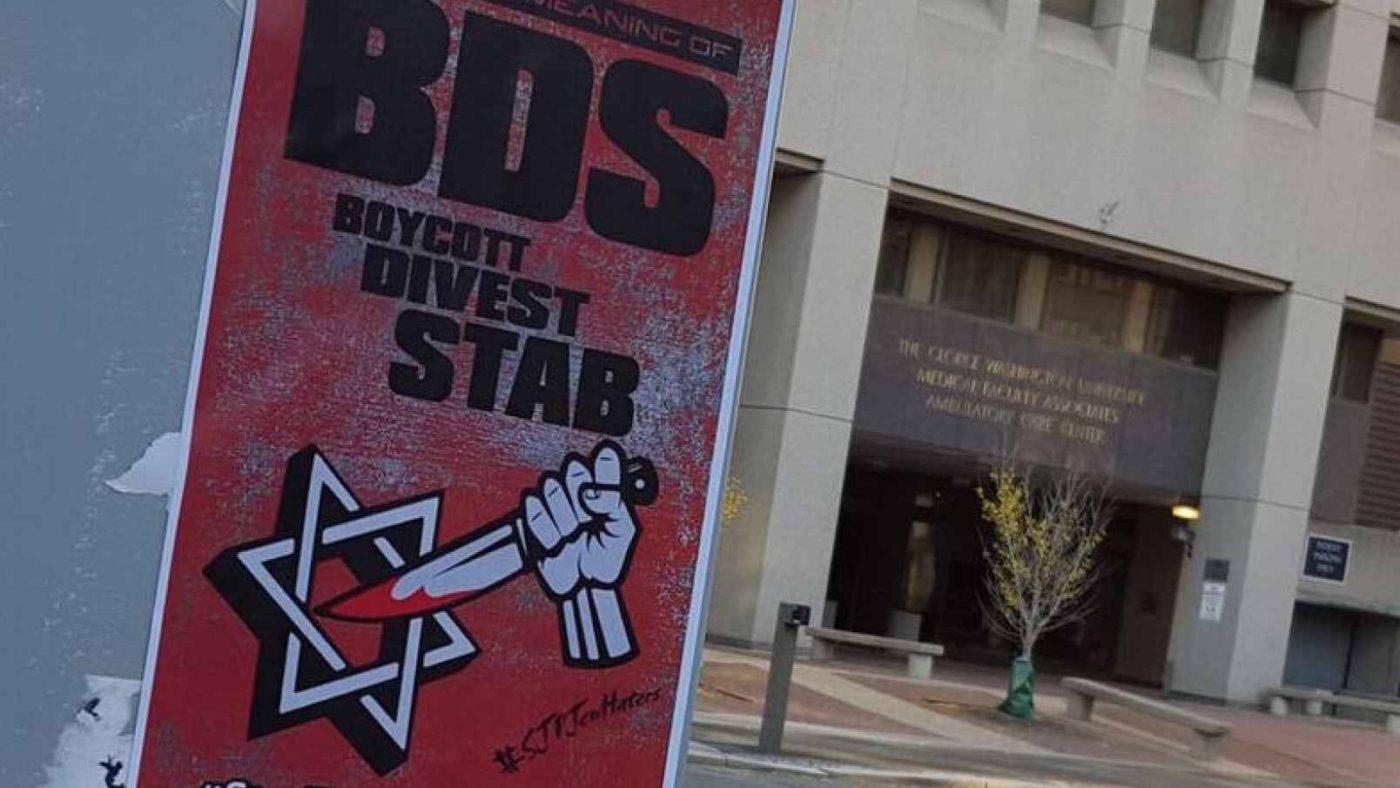 Boycott, Divest, Sanction Stab