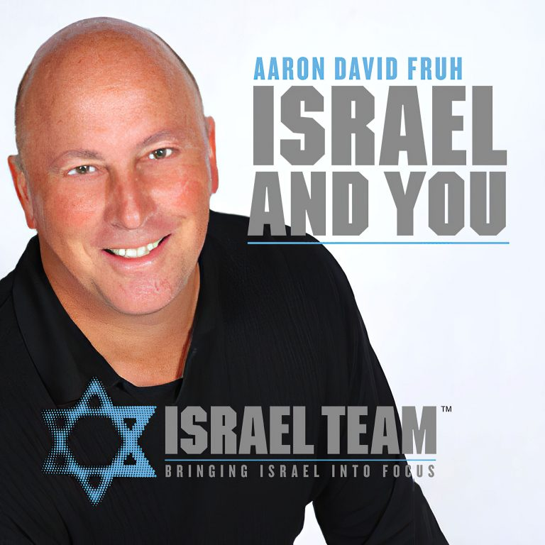 Israel and You
